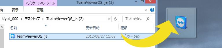windows10のアップデート