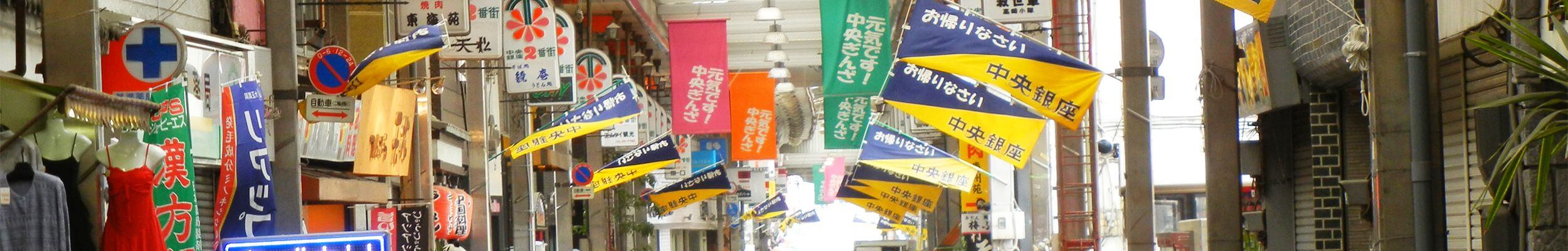 株式会社メディア・バンクは高崎市を拠点に30年
